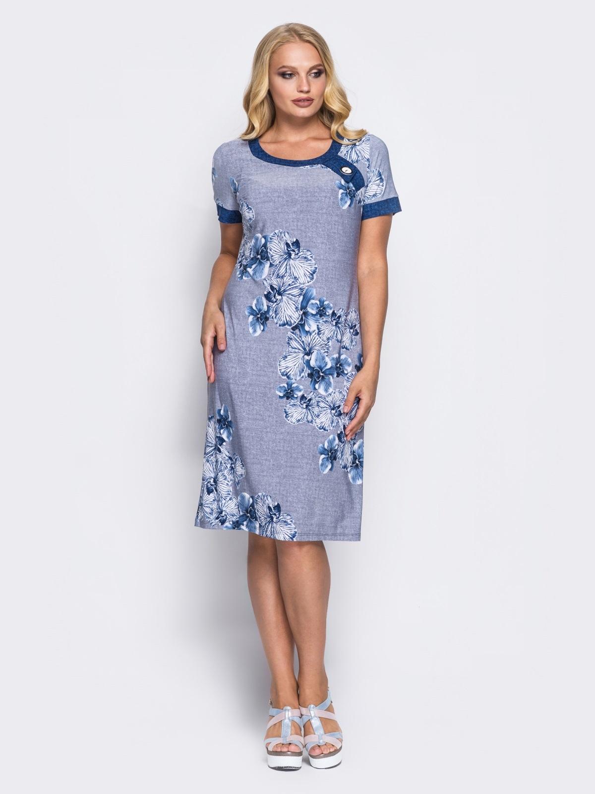 Платье 13232