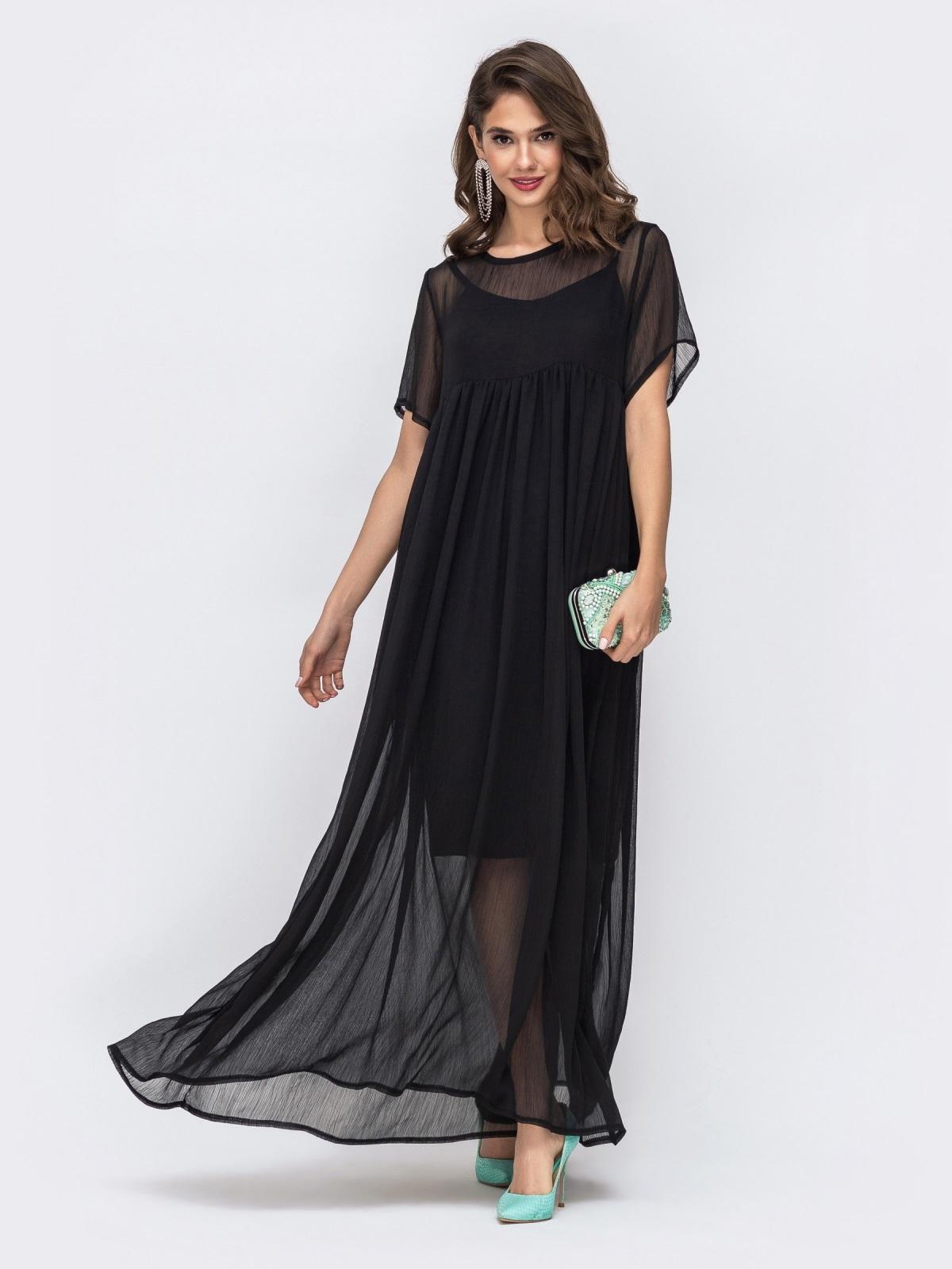 Платье 17476/1-MO