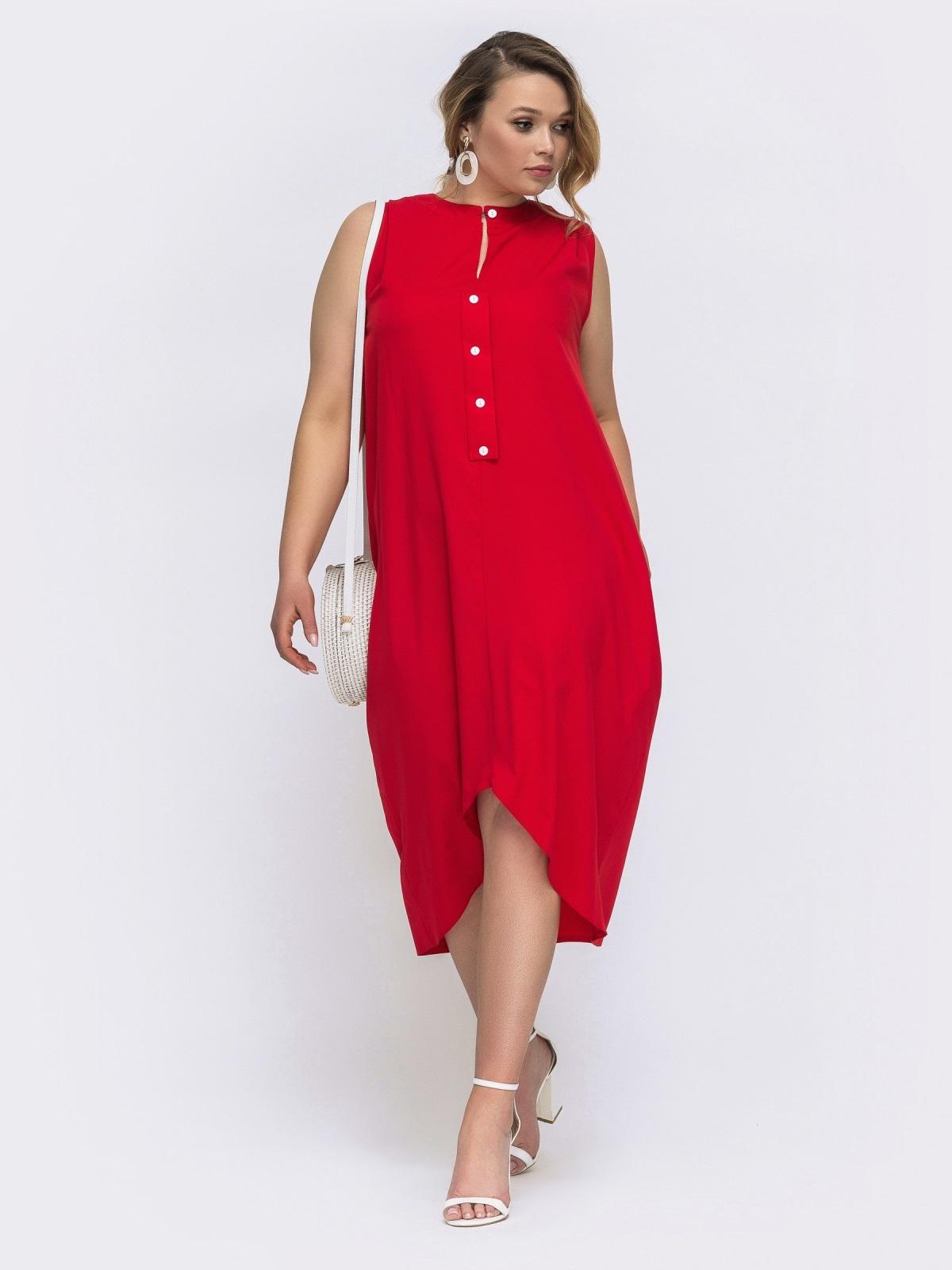 Платье 700630/1