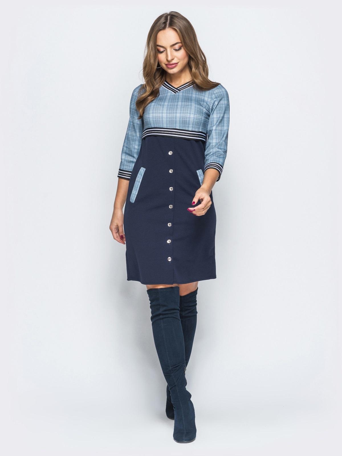 Платье 45255/1