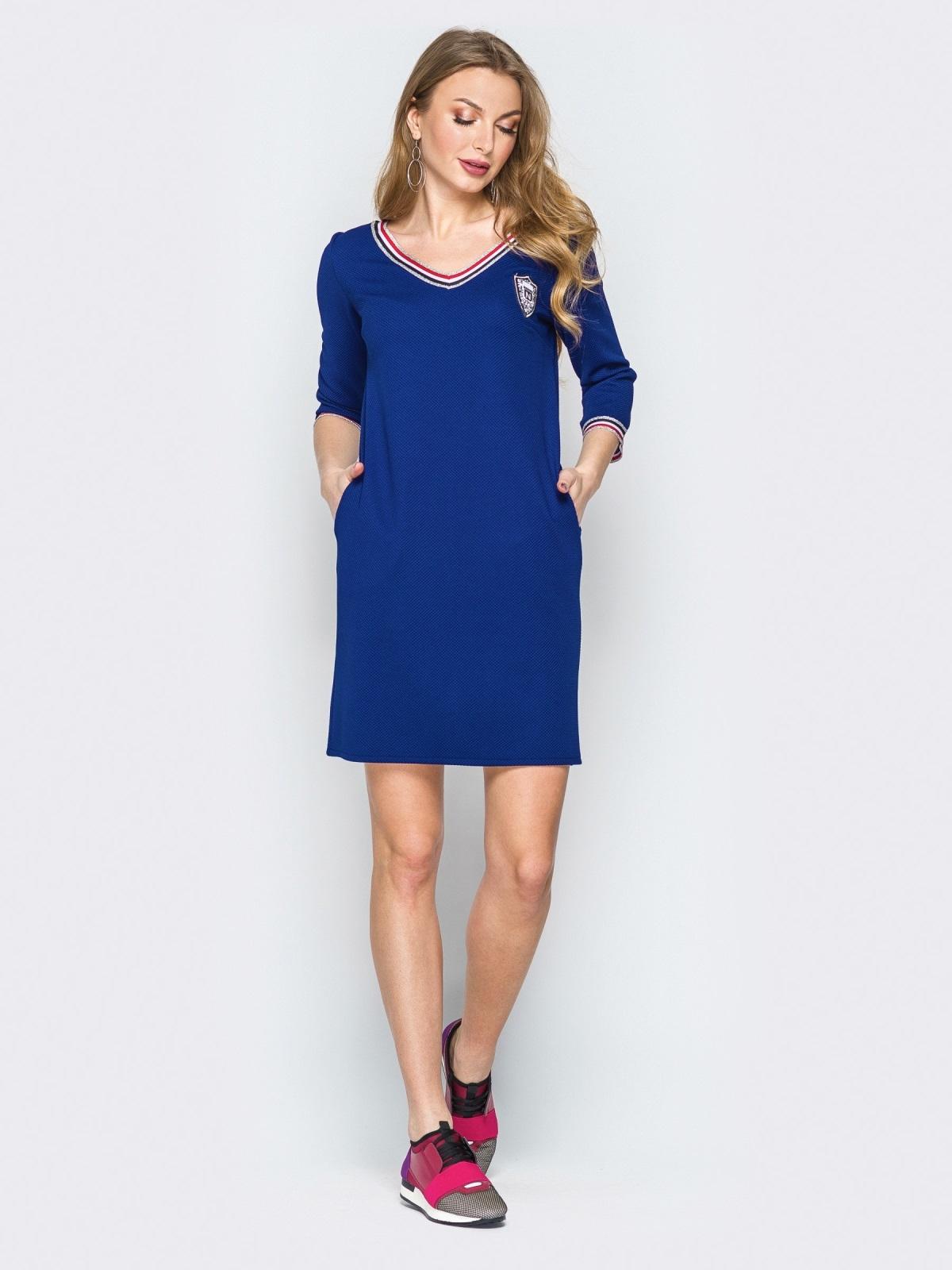 Платье 61203