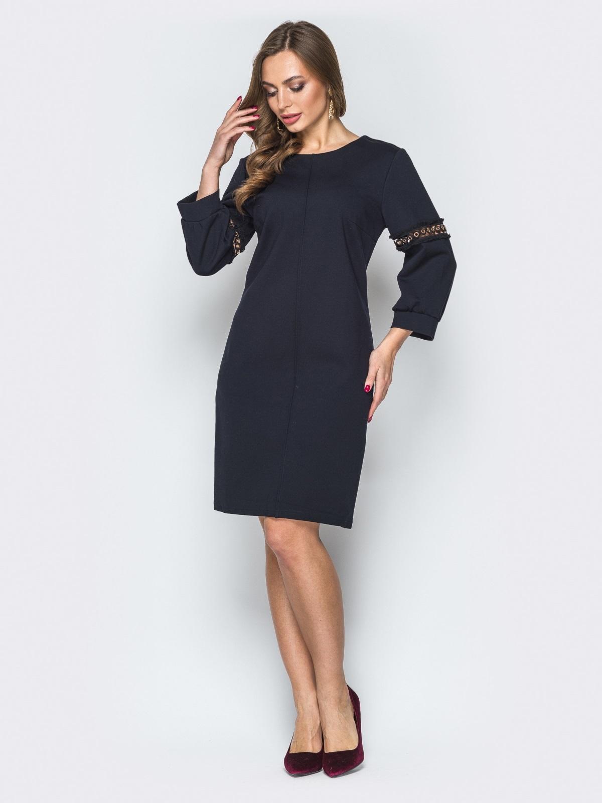 Платье 82012