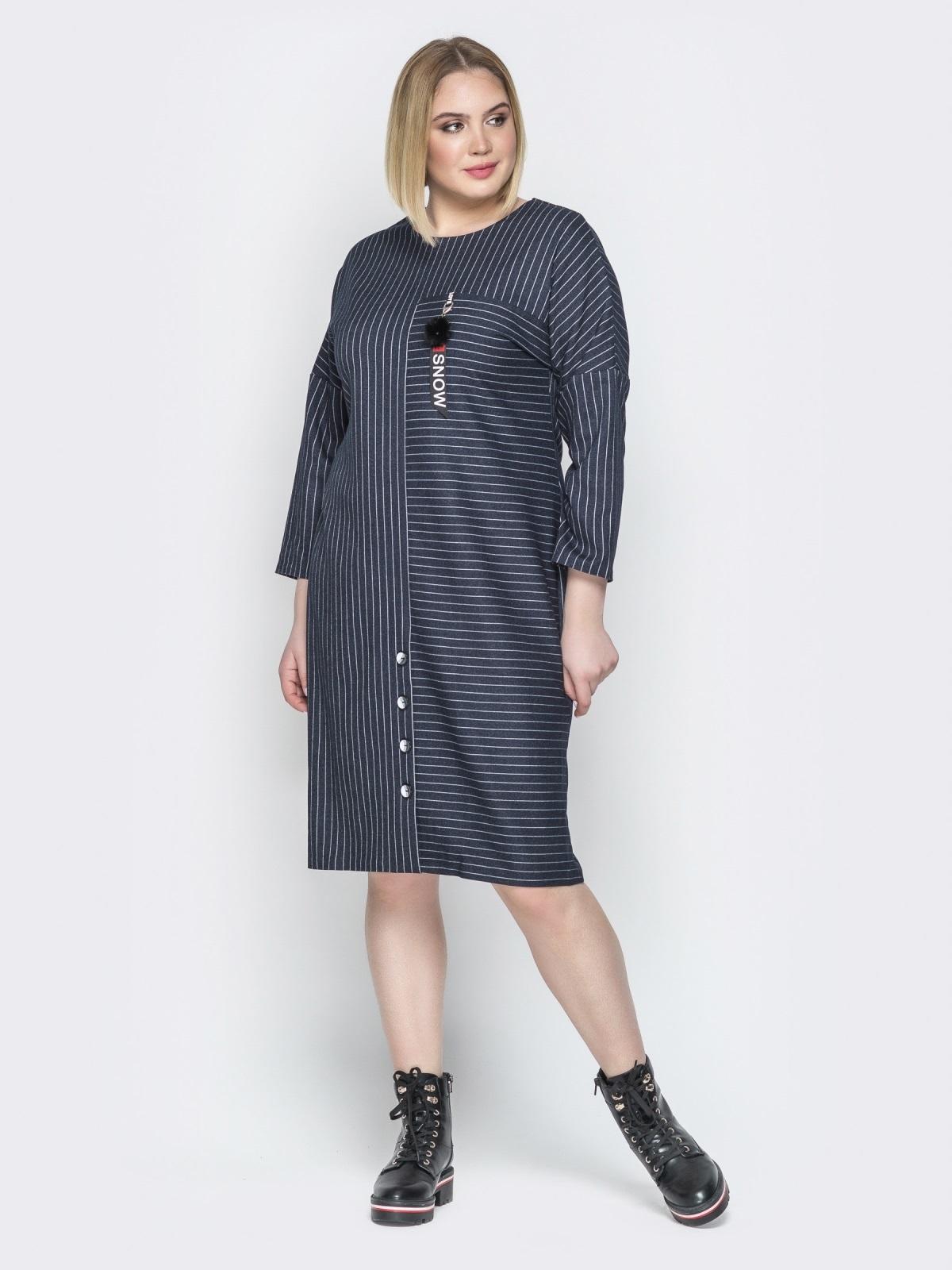 Платье 40021