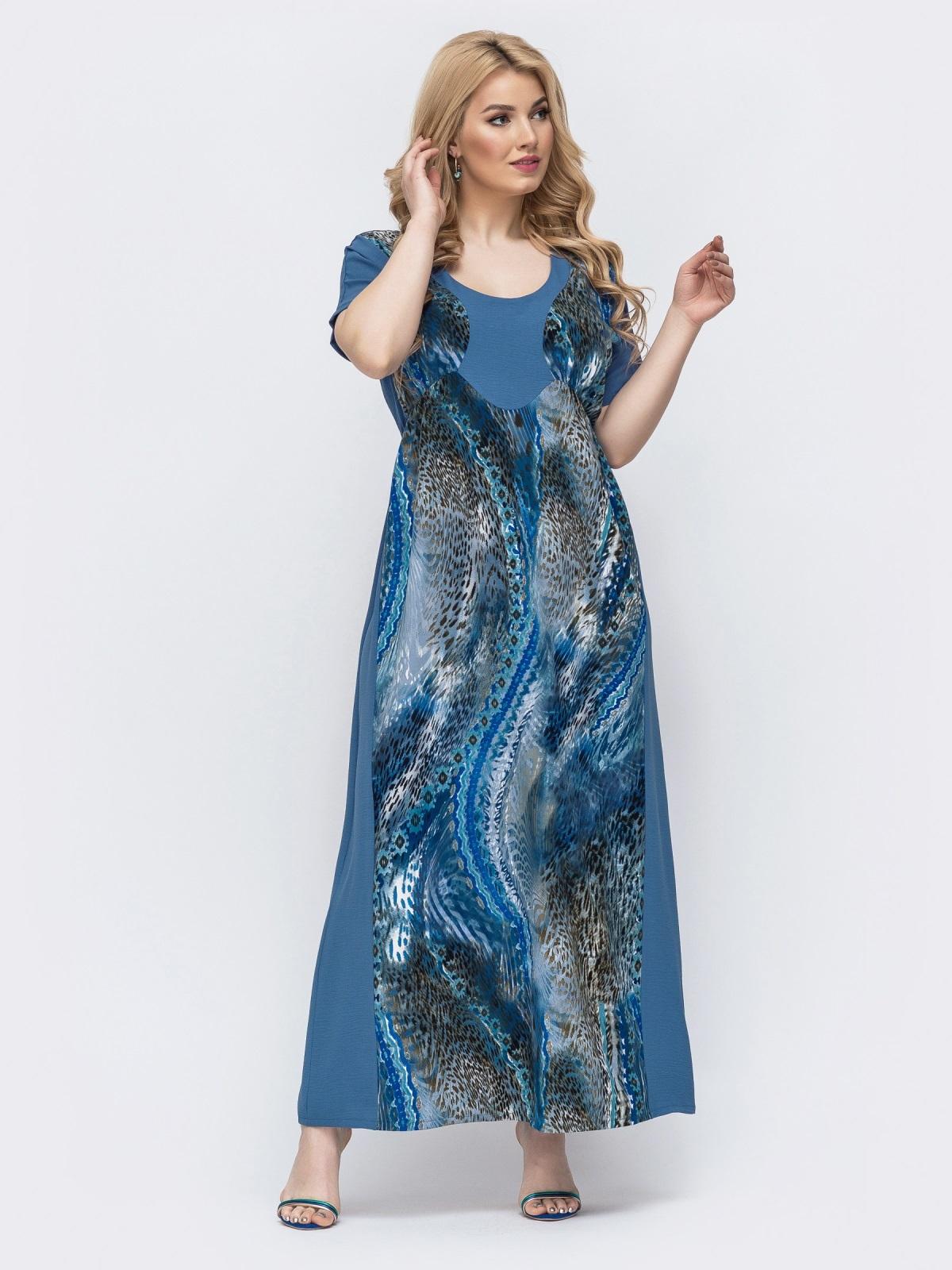Платье 700580