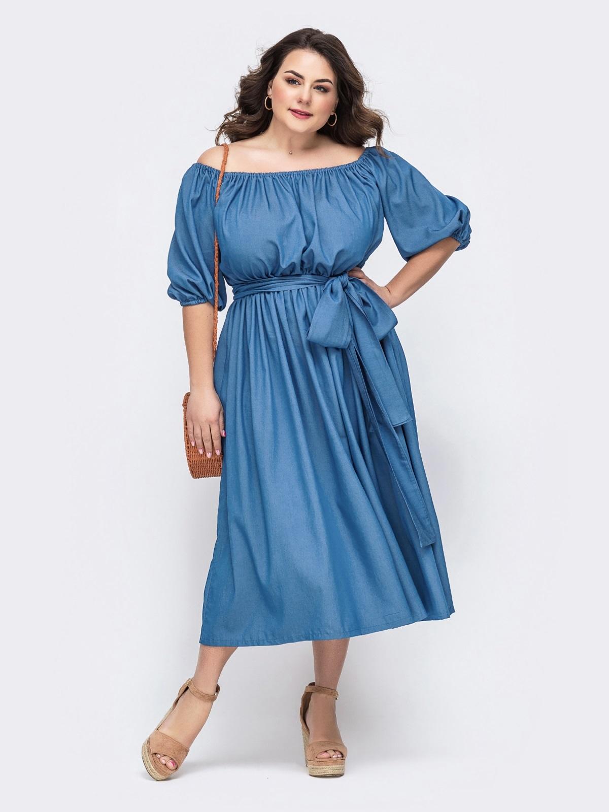 Платье 700599/1