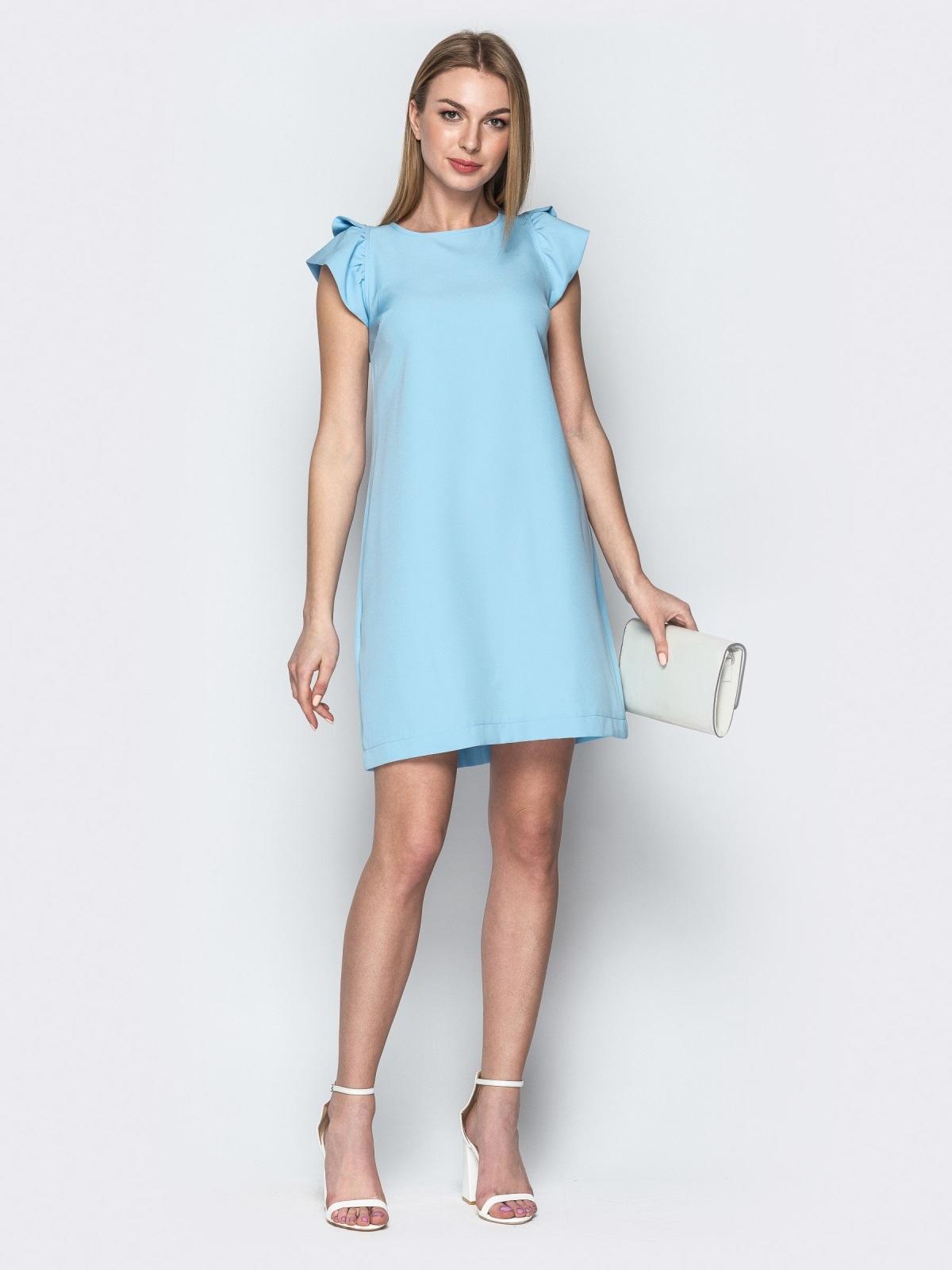 Платье 470011