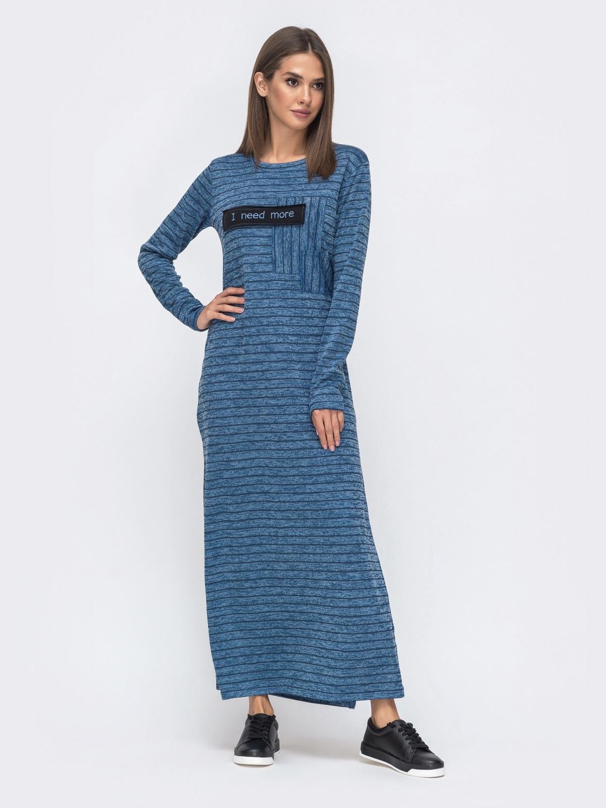 Платье 17651