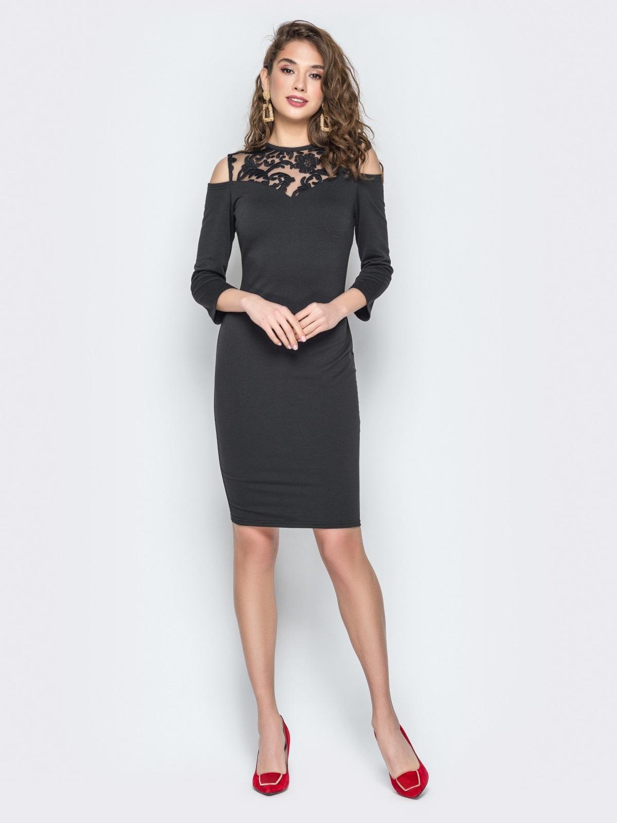 Платье 93001