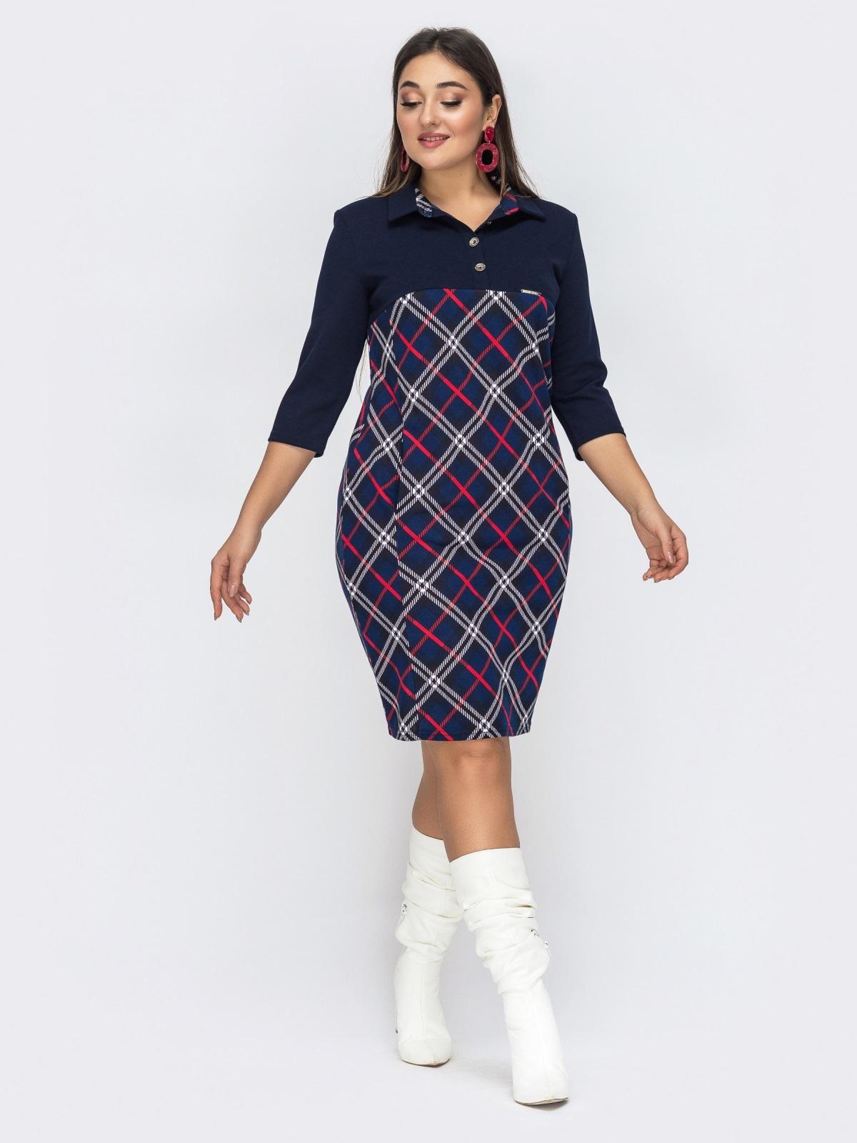 Платье 700352/1