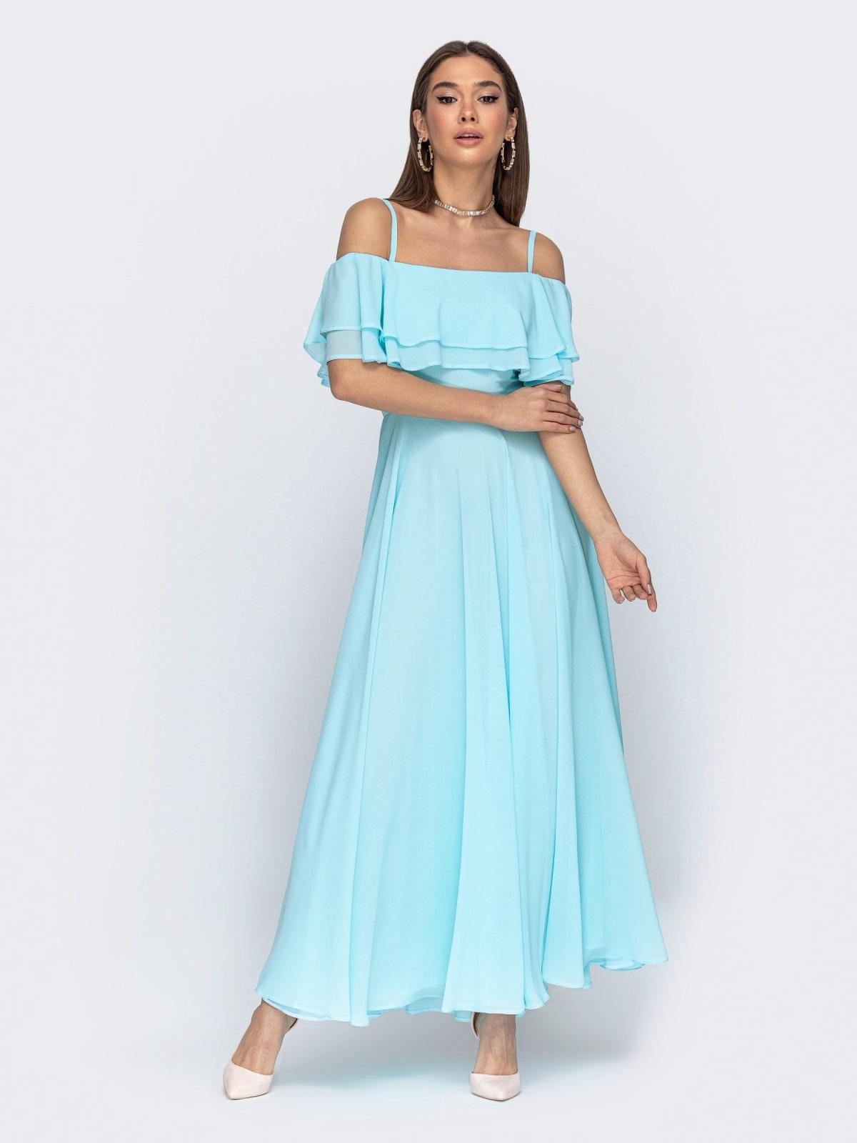 Платье 62562-МО