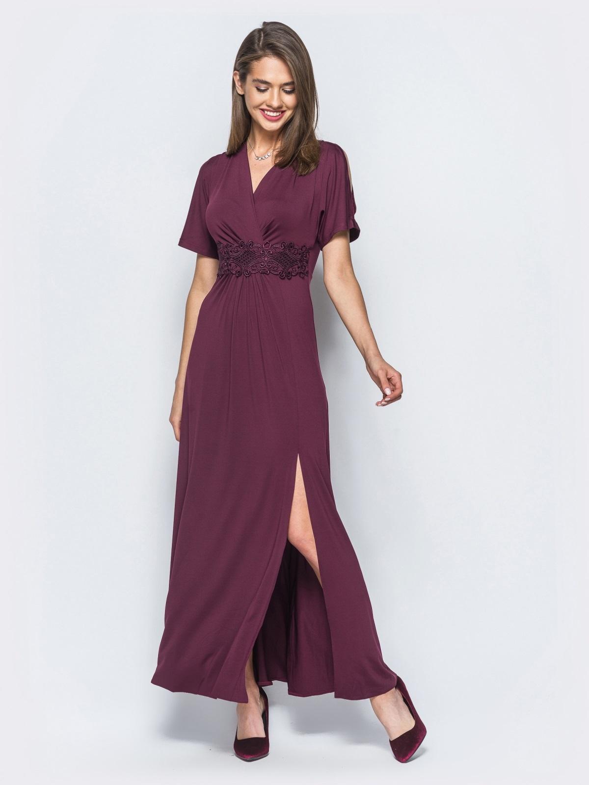 Платье 35025/1