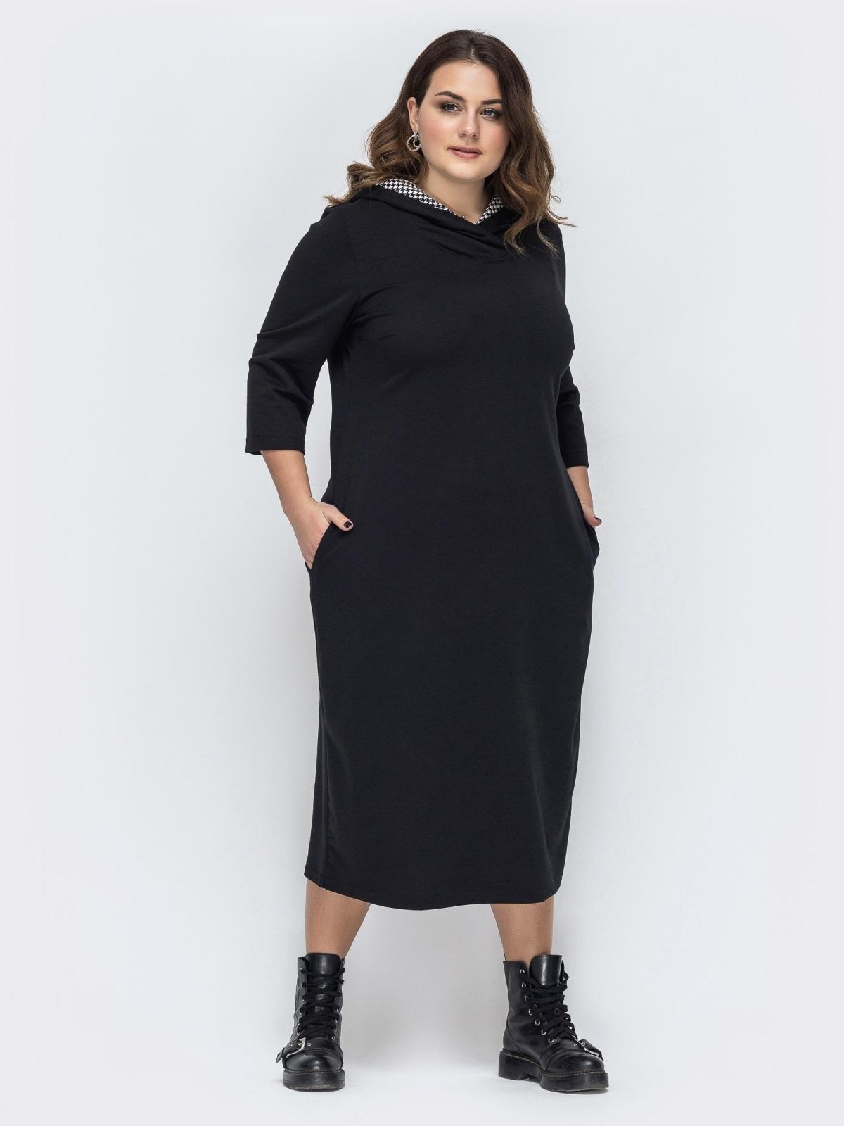 Платье 98247
