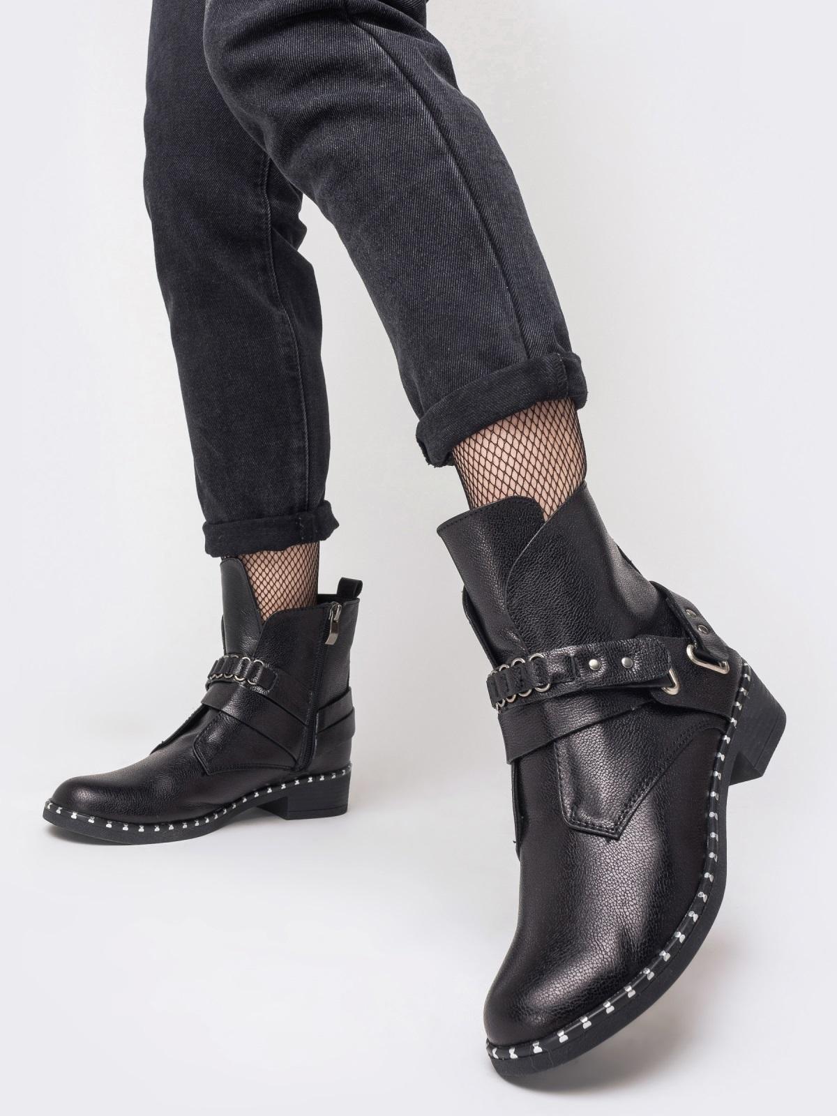 Ботинки демисезонные 2809