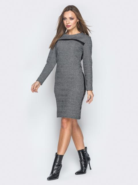 Женская одежда оптом от производителей – Модный Остров 7a71f70c89c