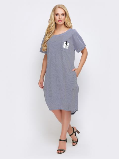 41e28058ed4 Недорогие женские платья и сарафаны больших размеров оптом ǀ modniy ...